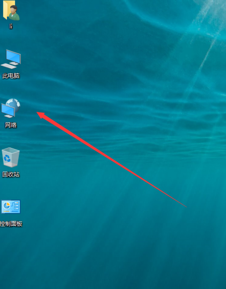 windows10图标